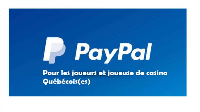 Le casino PayPal, un choix judicieux, rapide et sécuritaire